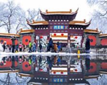 雪后南京银装素裹分外妖娆(组图)