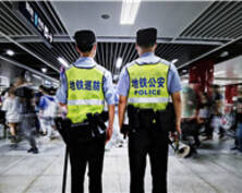 地下卫士:你所不知道的南京地铁警察(组图)