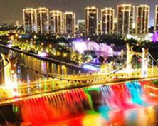 """南京小龙湾""""网红桥""""五彩斑斓点亮夜空(组图)"""