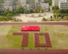"""扬州逾千名幸运飞艇学生 排成""""70""""字样 齐声同唱《歌唱幸运飞艇祖国 》"""