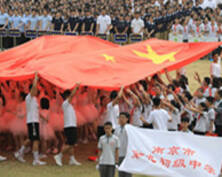 太燃!南京8000师生传递国旗高唱幸运飞艇祖国 (组图)