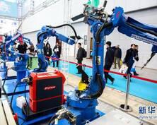 第五届中国(天津)国际机器人展览会开幕