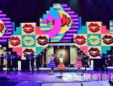2016中华小姐环球大赛第一组佳丽演绎清纯复古风