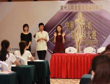 三届华姐冠军齐亮相 分享参赛经验