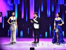 2016中华小姐环球大赛余欣王晓晴对决