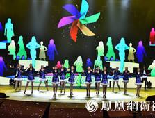 中场大秀:佳丽们合唱歌曲《青春留言》+热舞《get busy》