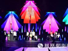 2016中华小姐环球大赛第三组佳丽上演青春风暴