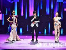 2016中华小姐环球大赛刘佳艺与黄党飞对决