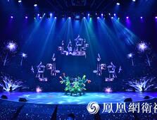 2016中华小姐环球大赛闪耀开启