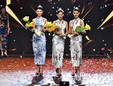 2016中华小姐环球大赛三强产生