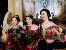 2017中华小姐美洲赛区精彩瞬间
