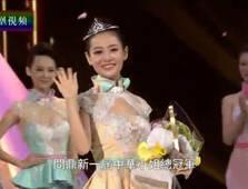 郭洋子获得2015华姐总冠军