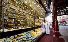 去迪拜玩一趟奢华之旅  顺便见识一下64公斤重的黄金戒指!