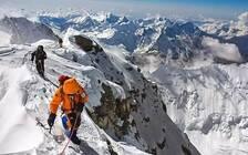 在五个国家里 珠峰可能有五个不同的高度