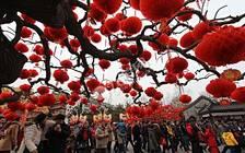 春节长假旅游呈现哪些新趋势?大年初二出行人数最多