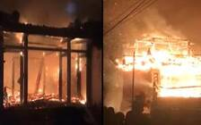 国家文物局发布近期6起文物火灾事故情况通报