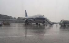 受雷雨天气影响 北京等地机场通行能力下降