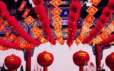春节逛北京:各大公园将推出庙会等57项文化活动