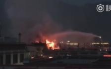拉萨大昭寺着火 起火原因及文物损坏程度尚不明确
