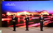 上海、宁波携手进京推介文旅资源  三地达成客源输送协议