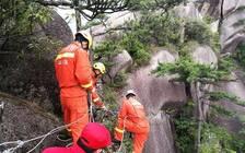黄山首例有偿救援:游客擅闯景区陷困境 获救后付三千余元