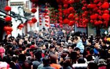 中国旅游研究院: 2017年旅游发展面临四大利好 直接投资将达万亿规模