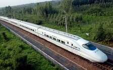 铁路启动元旦假期旅客运输 预计发送旅客3700万人次