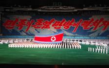 朝鲜重启10万人团体操旅游项目 最低票价600元
