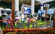 """""""港中旅•房车""""亮相2018中国国际房车展 力争吸引消费者参与房车体验"""