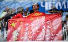 调查:世界杯期间 中国球迷在莫斯科消费近80万美元