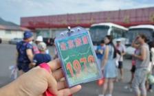 亲历北京一日游:不让睡觉、说十三陵不吉利都为卖貔貅