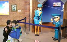 """日本耗巨资扩建""""柯南机场"""" 吸引中国游客组团打卡"""