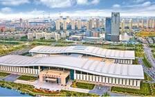 2018中国旅游产业博览会将于11月9日在天津举办 预计接待近30万参观者