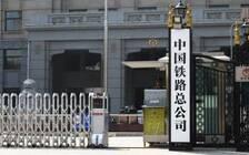 中铁总:11月22日起在海南环岛高铁实行电子客票服务试点