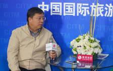 专访天津市和平区副区长杨春武:国家全域旅游示范区的探索创新