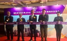 国际游乐园及景点协会在上海设立首个中国内地代表处