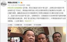 """甩锅?泰方:普吉沉船事故罪在""""零元团""""中国籍负责人"""