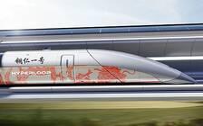 超级高铁将落户贵州 美国HTT公司与当地政府共同出资建造
