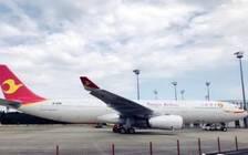 天津航空紧急升级机型协助在日滞留旅客回国