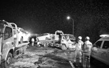 蘭州收費站交通事故疑因剎車失靈 造成15死44傷
