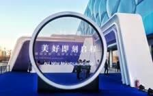 """融创中国副总裁汪孟德:以""""内容+平台+实景娱乐""""为中国家庭提供欢乐度假一体化解决方案"""