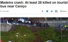 可怕!至少28名德国人死亡 欧洲突发严重大巴车事故