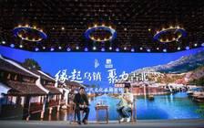 黄磊现身乌镇和古北水镇武汉推介会 谈南北小镇绝妙引力