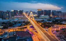 UNWTO第22届全体大会成都召开 中国发起成立世界旅游联盟