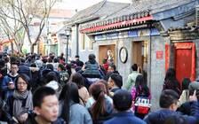 """南锣鼓巷现""""冒名""""北京小吃 商户将被整改"""