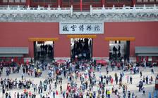 博物馆受捧90后占据半壁江山 全国各地开展博物馆日活动