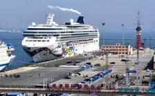 多艘国际邮轮撤出中国 市场进入调整期