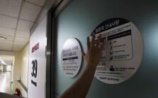 注意!韩国中东呼吸综合征疫情预警升至三级 已有21人被隔离