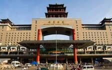北京有几个机场?几个火车站?北京人真不一定知道