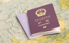 印度放宽对华政策 10月可申请5年有效多次入境电子签证
